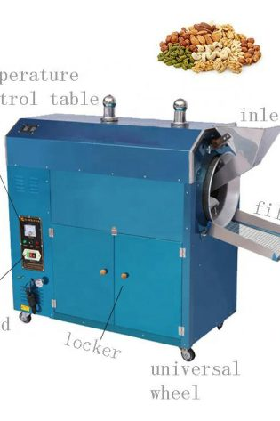 Small Roasting Machine Fry Nut Machine/peanut Baking Machine