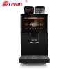 Commercial 24-Selection Espresso Coffee Machine